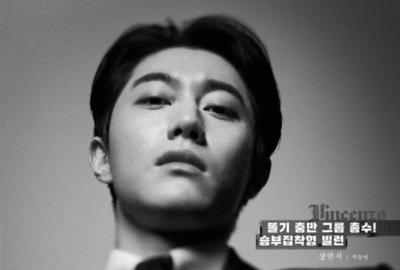 韓国ドラマ ヴィンチェンツォ キャスト 登場人物 クァク・ドンヨン