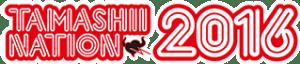 21060921_nation16_main_logo