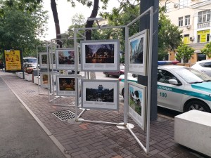 K in Motion Travel Blog. Things to Know About Kazakhstan. Display in Almaty