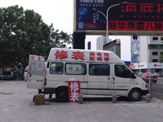 K in Motion Travel Blog. Journey to Kazakhstan via China. Yantai, Travelling Fix-it Van