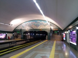 K in Motion Travel Blog. Things to Know About Kazakhstan. Metro Station