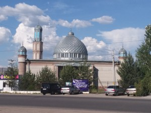 K in Motion Travel Blog. Silk Road to Southwestern Kyrgyzstan. Quilt-like mosque Dome in Tokmok