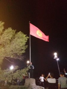 K in Motion Travel Blog. Silk Road to Western Kyrgyzstan. Osh. Kyrgyz Flag on Sulayman-Too