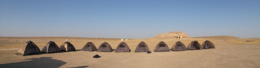 K in Motion Travel Blog. Travel to Turkmenistan - Frontier to Fire. Tents Near the Darvaza Gas Crater. Gate to Hell