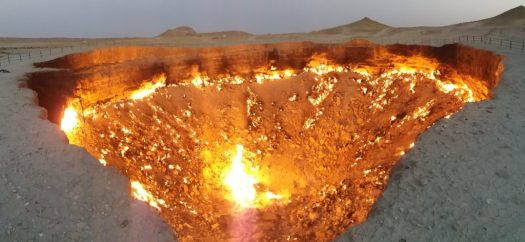 K in Motion Travel Blog. Travel to Turkmenistan - Frontier to Fire. Darvaza Gas Crater. Gate to Hell After Sunset