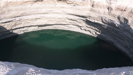 K in Motion Travel Blog. Travel to Turkmenistan - Frontier to Fire. Smaller Crater with a Little Lake Near Darvaza