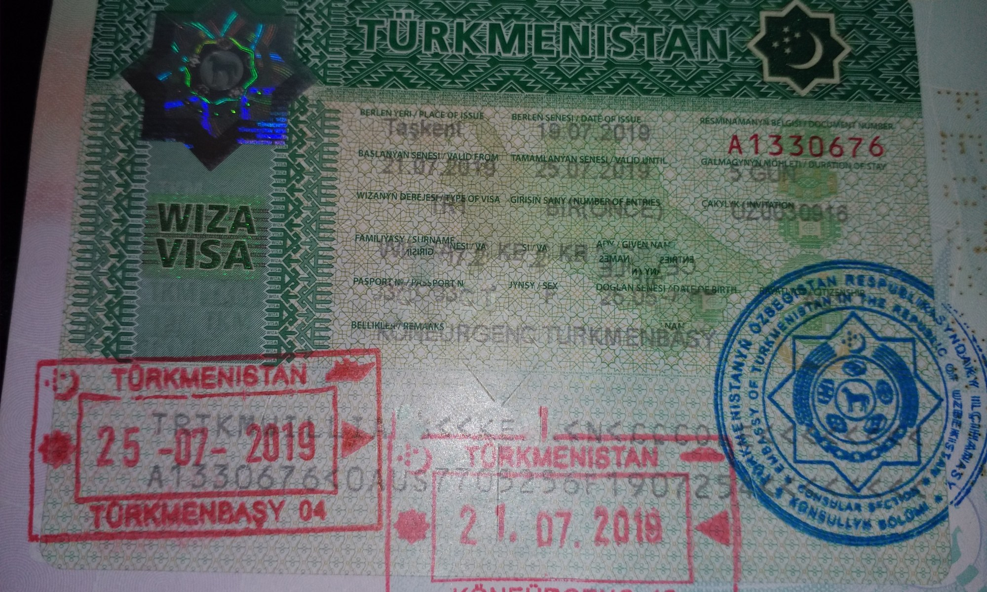 K in Motion Travel Blog. Travel to Turkmenistan - Getting the Visa. Turkmenistan Visa with Entry and Exit Stamps