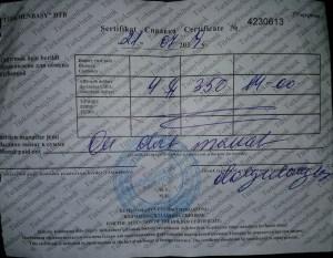 K in Motion Travel Blog. Travel to Turkmenistan - Getting the Visa. Turkmenistan Border Receipt Number 2