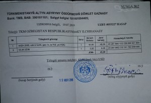 K in Motion Travel Blog. Travel to Turkmenistan - Getting the Visa. Tashkent Turkmenistan Embassy Visa Fee Receipt