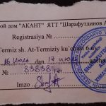 K in Motion Travel Blog. Things to Know About Uzbekistan. Hostel Registration Slip