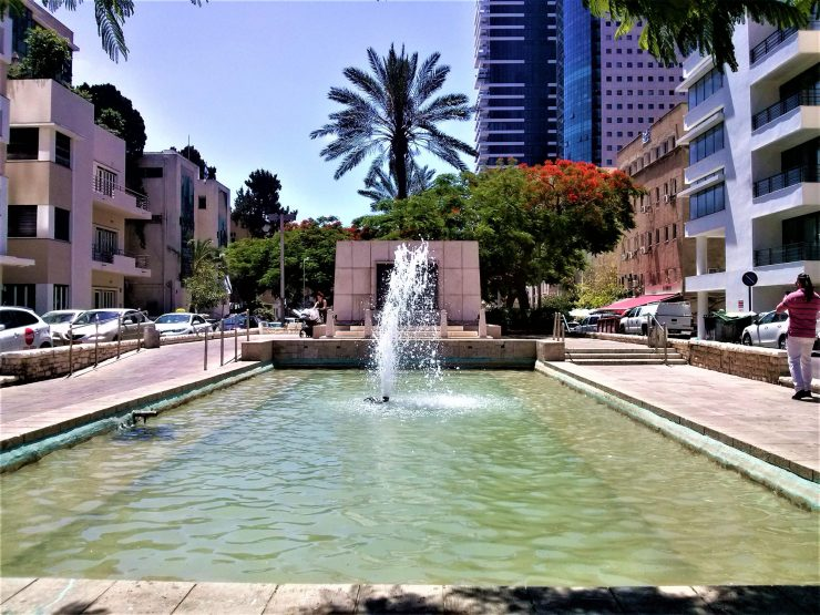K in Motion Travel Blog. Interesting Sites in Southern Israel. Fountain in Tel Aviv