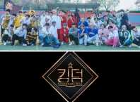 Episodio 6 de KINGDOM: Legendary War. Foto grupal iKON, BTOB, Stray Kids, The Boyz, ATEEZ, SF9
