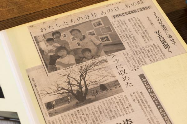 H17.6.12 読売新聞朝刊