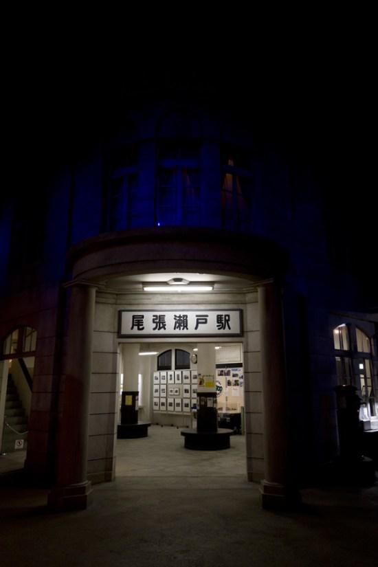 瀬戸蔵ミュージアム 旧尾張瀬戸駅入口