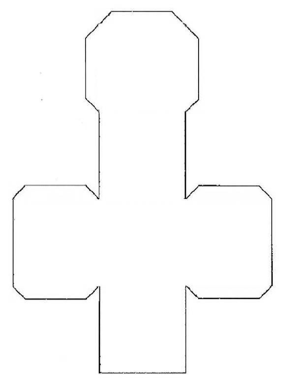 Прочнай-Коробка-Свойми-Руками-33