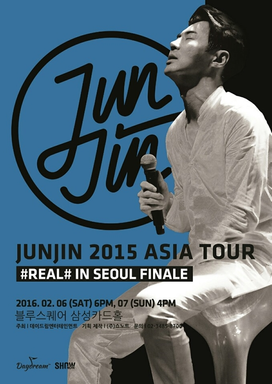 「JUNJIN 2015 ASIA TOUR#REAL#IN SEOUL FINALE」