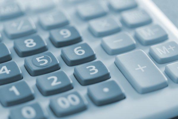 消費税 メリットデメリット