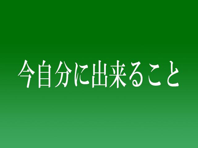 1805_5