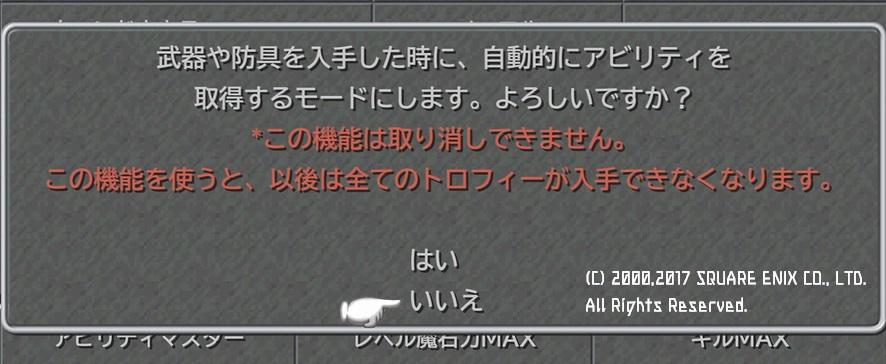 FF9(HDリマスター版)のブースト機能について
