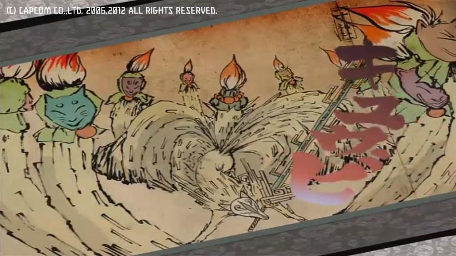 【大神】トリガーハッピーが配信する大神 絶景版 #13