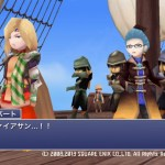 【FFⅣTA】トリガーハッピーが配信するFINAL FANTASY Ⅳ THE AFTER YEARS #10