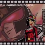 【ビューティフルジョー】トリガーハッピーが配信するVIEWTIFUL JOE #3