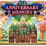 【FFRK】4th ANNIVERSARY MEMORYの高難度イベント戦を攻略していく枠