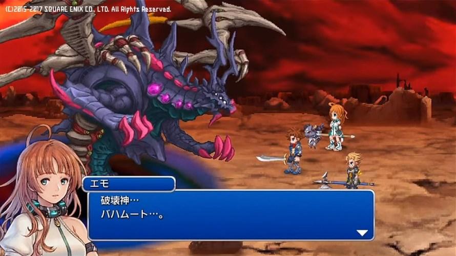 FFL2-破壊神
