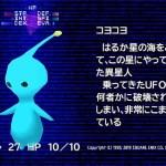 【FFⅧ】新・トリガーハッピーが配信するFINAL FANTASY Ⅷ #16