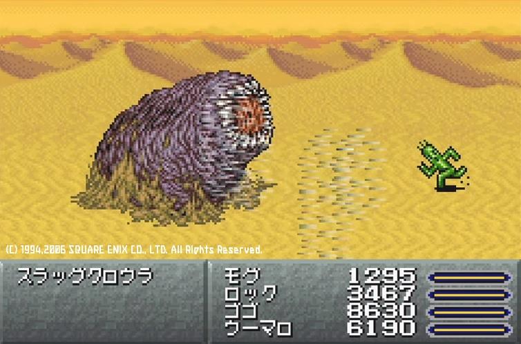 FF6-サボテンダーの魔石