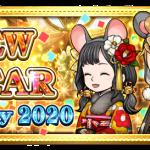 【FFRK】NEW YEAR Party 2020の高難度イベント戦を攻略していく枠