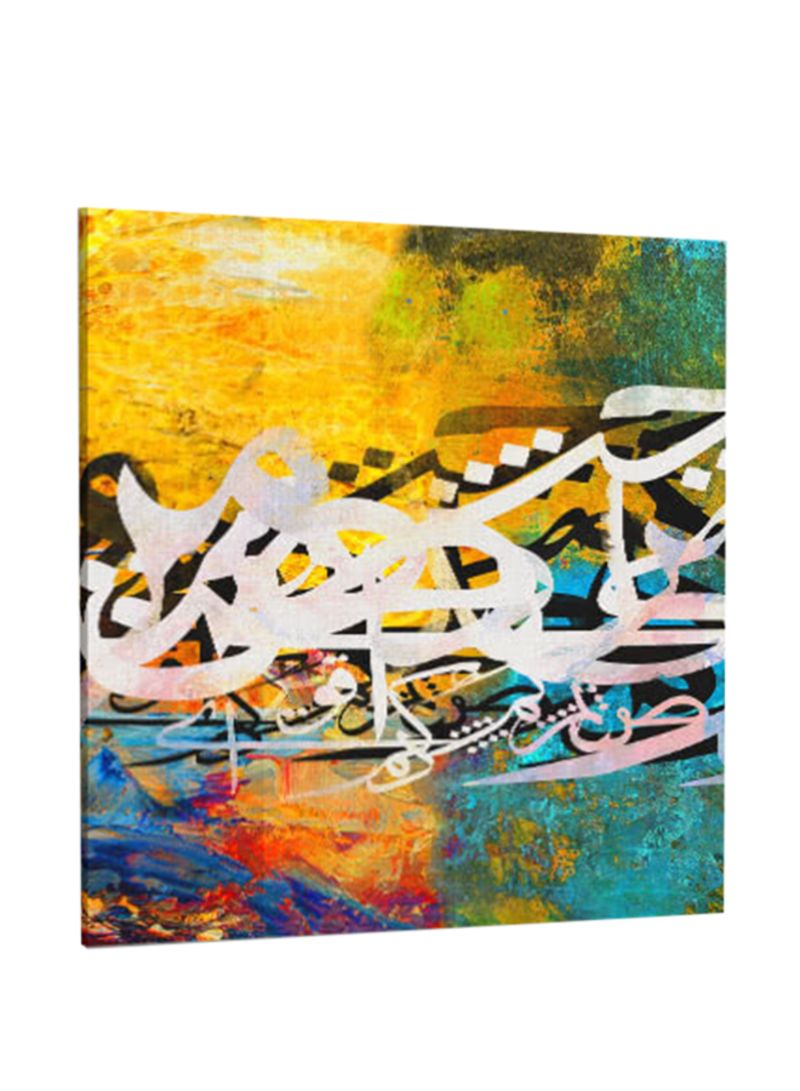 Shop Print Online The Merge Of Colors Watercolor Arabic