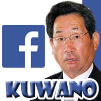 facebook 桑野和夫