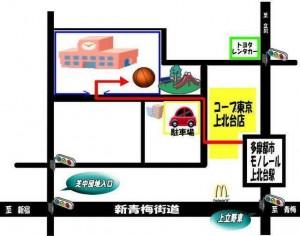 IMG_0458 地図