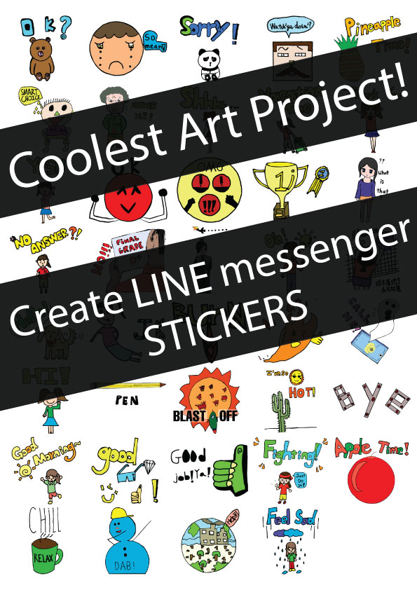 Motivating Student Art Project – LINE Stickers