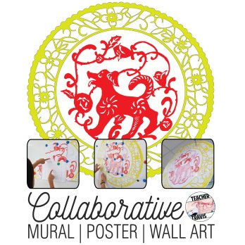 Year of the Dog Collaborative Mural Cover