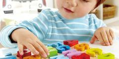 كيف تنمى ذكاء طفلك