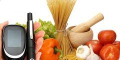 كيف تقضي على مرض السكري بالطعام