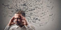 كيف اتخلص من التفكير الزائد والقلق