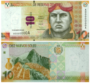Peruvian bill of 10 soles