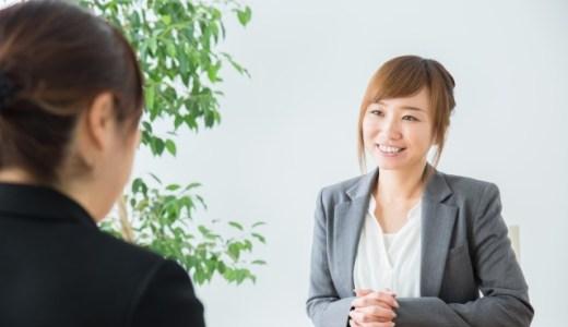 社労士に聞く「スモールビジネスのための社労士活用法」