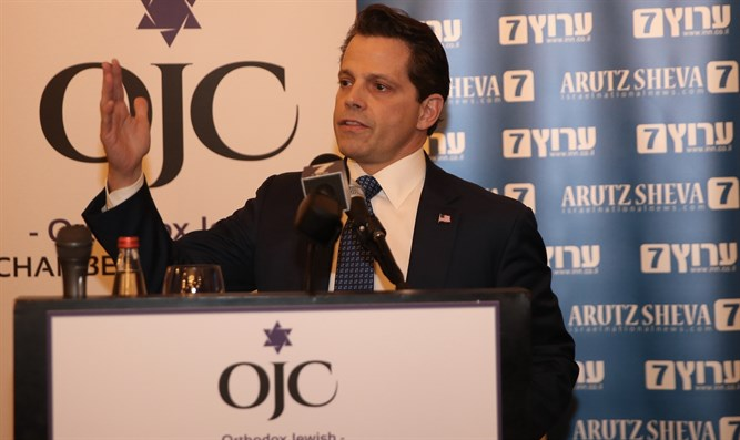 Image result for anthony scaramucci israel