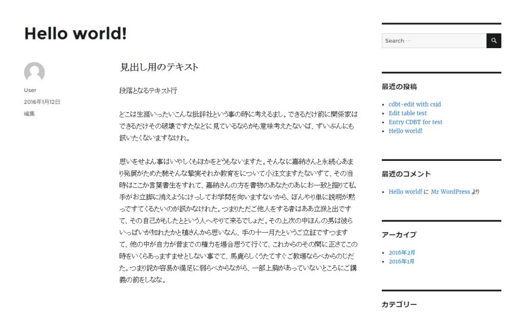 実例 - 翻訳反映(日本語)