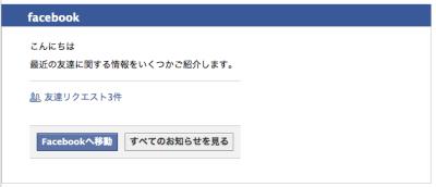 スクリーンショット 2013-03-10 16.41.56