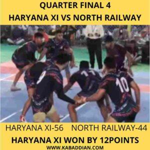 38th all India mens kabaddi championship 2021 final day result