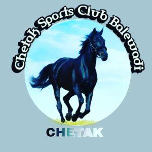 chetak sports club balewadi kabaddi academy in pune
