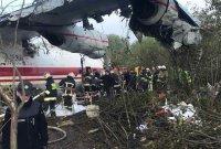 Iran Undang Amerika Ikut Selidiki Pesawat Ukraina yang Tewaskan 176 Orang