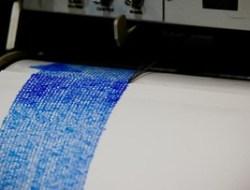 Timur Laut Papua Diguncang Gempa 5,0 M