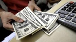 Daftar exchanger Bitcoin terpercaya di indonesia