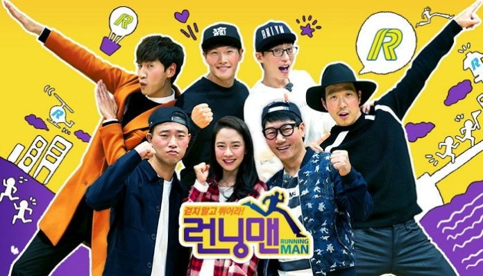 gary, running man, song ji hyo